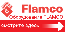 flamco-banner.png